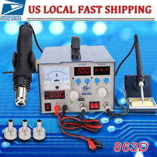 800W 3 in1 Soldering Rework Station Solder Hot Air Gun Power Supply 110V US Plug