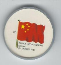 1963 General Mills Flags of the World Premium Coins #82 China