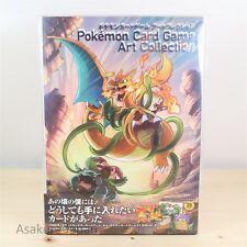 Pokemon Card Game Art collection & Promo card Illustration Art Book Japanese