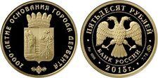 50 Rubel Russland PP 1/4 Oz Gold 2015 2000th Anniversary of Derbent Dagestan Pf