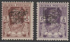 Burma 1947 KGVI Interim Government SUSPECT Double Overprint 3p, 6p Mint