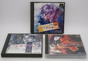 PS1 Persona 1 , 2 INNOCENT SIN. & ETERNAL PUNISHMENT 3Games Japan PlayStation