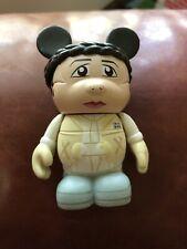 Disney Star Wars Series #1 Vinylmation Princess Leia