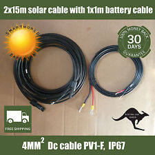 2x15m MC4 DC Solar cables to regulator with 1x1m reg to battery lead with lugs