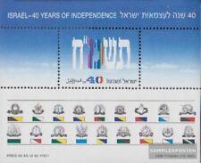 israël Bloc 36 (complète edition) neuf avec gomme originale 1988 Indépendance