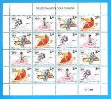 MACAO MACAU - Scott 689-692a - VFMNH sheet of 16 - CHINESE GODS  1993