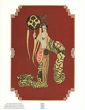 """2 PAGES CLASSIC ERTE' ART DECO BOOK PRINTS """"BAMBOO & WILLOW"""""""