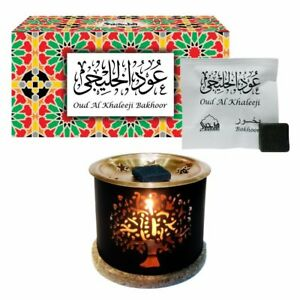 Dukhni Oud Al Khaleeji Bakhoor (Small) & Free Tree Of Life Exotic Incense Burner