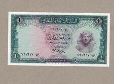 EGYPT BANKNOTE, 1 POUND, TUTANKHAMEN UNC, #37 ,1961 YEAR