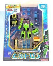 Takara TOMY Transformers 20th TRU Exclusive EX-01 Destron Buildron Action Figure