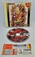 Marvel vs. Capcom 2 for Sega Dreamcast NTSC-J JAPANESE T-1215M