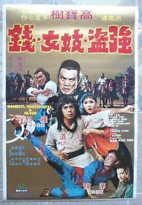"BANDITS PROSTITUTES & SILVER Kung Fu Ptd Hong Kong Movie Poster 21x31"" Film 1978"