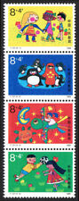 China PRC B7-B10a, strip,T137,MNH.Children's Drawings.Friends,Penguins,Bird,1989