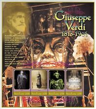 MODERN GEMS - Sierra Leone - Giuseppe Verdi - Sheet of 4 - MNH