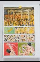 z172 Teppen Original Japanese Manga Comic Art Interior color Page