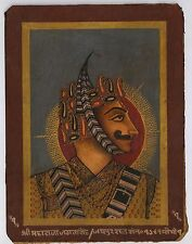 King Maharaja Jagat Singh Miniature Painting Watercolor Hand Painted Painting