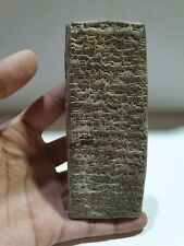 CIRCA NEAR EASTERN CLAY TABLET WITH EARLY FORM OF WRITINGS. EXTREMELY RARE