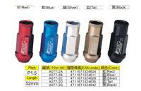 GD EXTERNAL DRIVE LONG GRIP ALUMINIUM M12 x 1.5 WHEEL NUTS BLUE Z1134