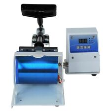 Digital Coffee Mug Cup Heat Press Machine Sublimation Transfer Printer 11oz