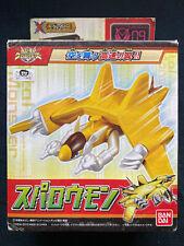 Bandai Digimon Digital Xros Was Digi-Fusion 09 Sparrowmon Action Figure Japan JP