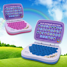 Russian Alphabet Letters Learning Small Computer Laptop Notebook Toy