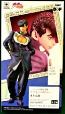 JOSUKE HIGASHIKATA - JoJo's Bizzare Adventure Figure Gallery 1 Banpresto MIB