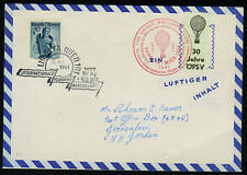AUSTRIA 1961 INT'L FLUGPOST BALLOON COVER ADDRESSED TO