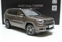 1/18 Scale Jeep Grand Commander brown Diecast Car Model Toy GIFT