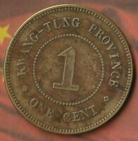 1916 China Kwang-Tung Province 1 Cent Brass Coin--  In Pretty Nice Shape!