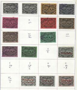 Guatemala stamps Collection of 15 CLASSIC stamps HIGH VALUE!