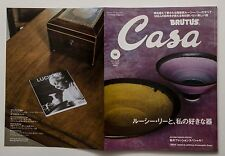 Casa BRUTUS Japanese Magazine 2015 Featuring LUCIE RIE YU AOI