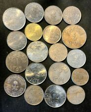 Old Saudi Arabia Coin Lot - 1937-Present - 19 Excellent Coins - Lot #A5