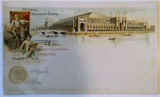 Chicago IL-MANUFACTURERS & LIBERAL ART-WORLDS COLUMBIAN EXPOSITION-1893 Postcard