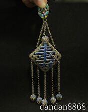 A old tibet folk pure silver Cloisonne butterfly longevity 福 寿 fu amulet Pendant