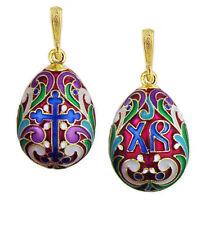 Russian Sterling Silver Egg Pendant Hand Enameled Cross XB Christ Is Risen Gift