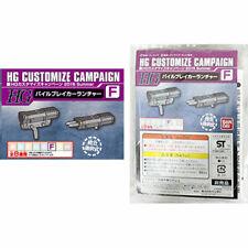 Bandai 1/144 HG Customize Campaign 2016 Summer F Pile Breaker Launcher HGBF 018