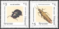 Nepal 2003 Insects/Beetles/Grasshopper/Nature 2v set (s2267)