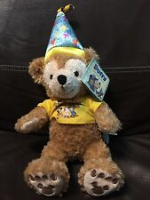 """Duffy The Disney Bear With Party Hat And 'It's My Birthday Shirt' Plush  12"""" NWT"""