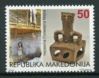 North Macedonia 2019 MNH Cultural Heritage Archaeology 1v Set Artefacts Stamps
