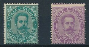 [35221] Italy 1879/82 Two good stamps Very Fine MNH