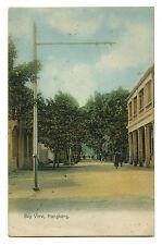 More details for circa 1915 hong kong bay view vintage postcard colour tinted