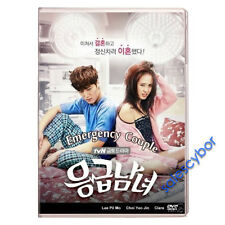 """BUY 5 GET 1 FREE""  Emergency Couple Korean Drama (5 DVD) Excellent English!"