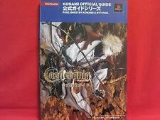 Castlevania Lament of Innocence official strategy guide book / Playstation 2,PS2