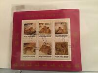 Wild Tigers in their Natural Habitat stamps Sheet R23530