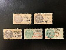 Syria Fiscal Revenue Stamps lot VFU