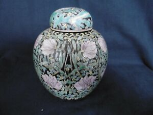antique Chinese porcelain ginger jar , guangzhu period