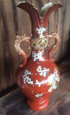 Antique Chinese / Japan Decorative Vase , Floral, Fish Or Dragon Handles,