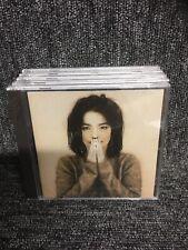 Bjork - Debut CD NEW Sealed. Freepost In Uk. Cd Album