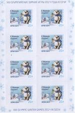 Briefmarke Bogen Maskottchen Eisbär Olympische Winterspiele Sotschi 2014