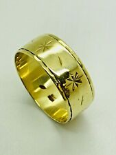 14ct Yellow Gold Patterned Wedding Band - 7.7mm